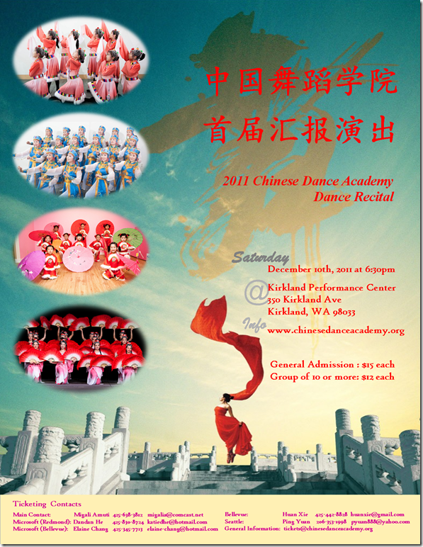 flyer_small1